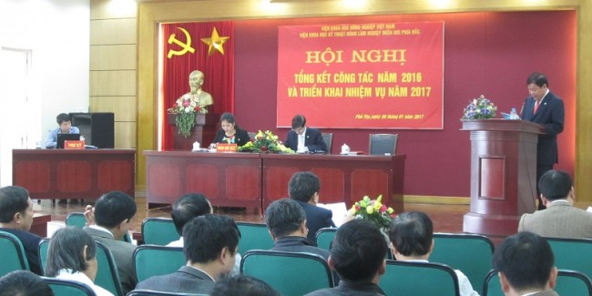 Hội nghị tổng kết công tác năm 2016 và Triển khai nhiệm vụ năm 2017
